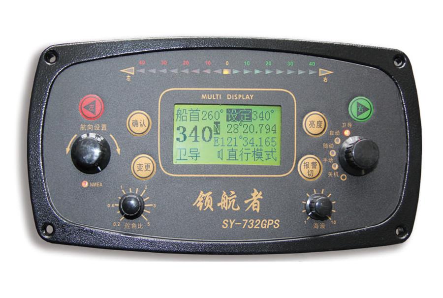 SY-732