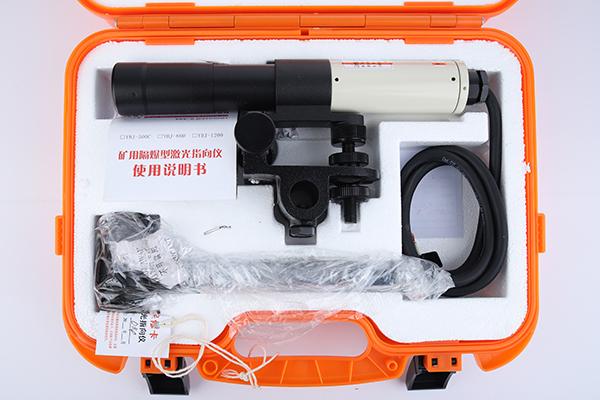 激光指向仪YBJ-1200
