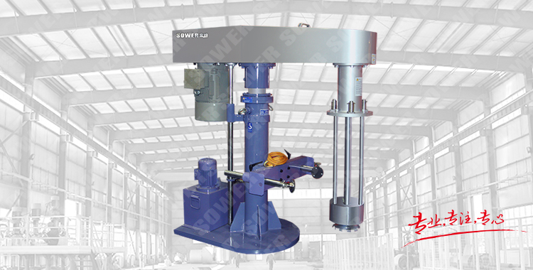 Hydraulic lift basket mill (conventional)