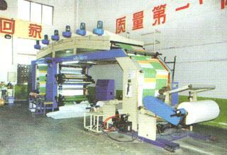 高速彩色印刷機