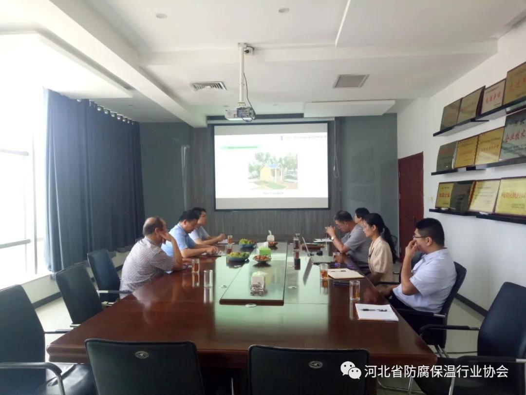 河北省防腐保溫行業協會領導到三楷深發調研暨頒發專家聘書