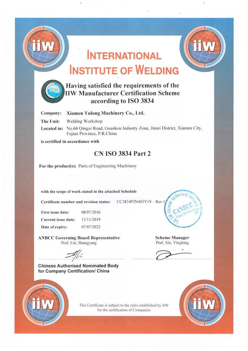 厦门-ISO3834-2证书2019~2022年