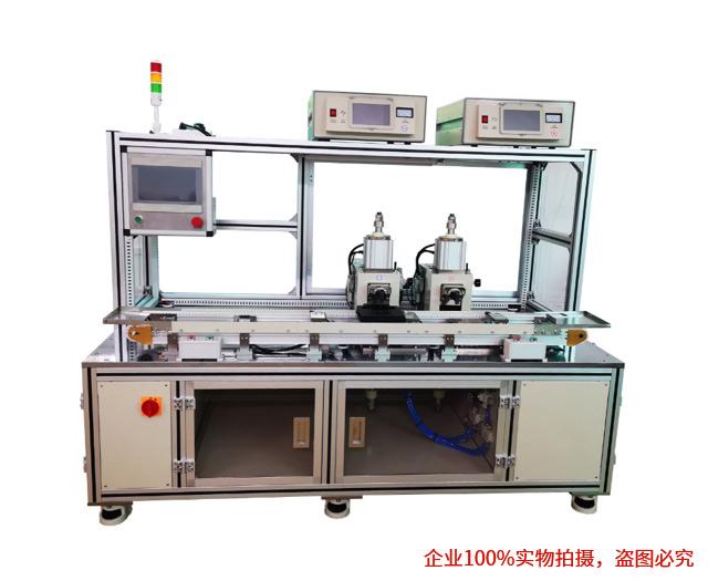 超聲波雙邊焊接機