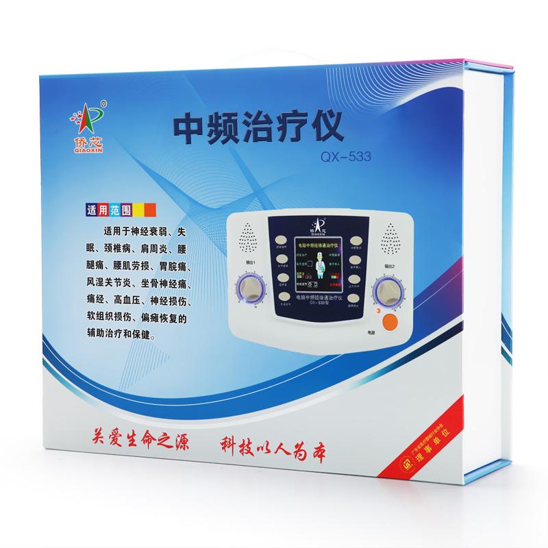 QX-533-03