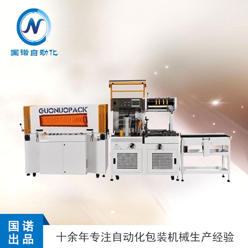 全伺服熱收縮包裝機(高速機)