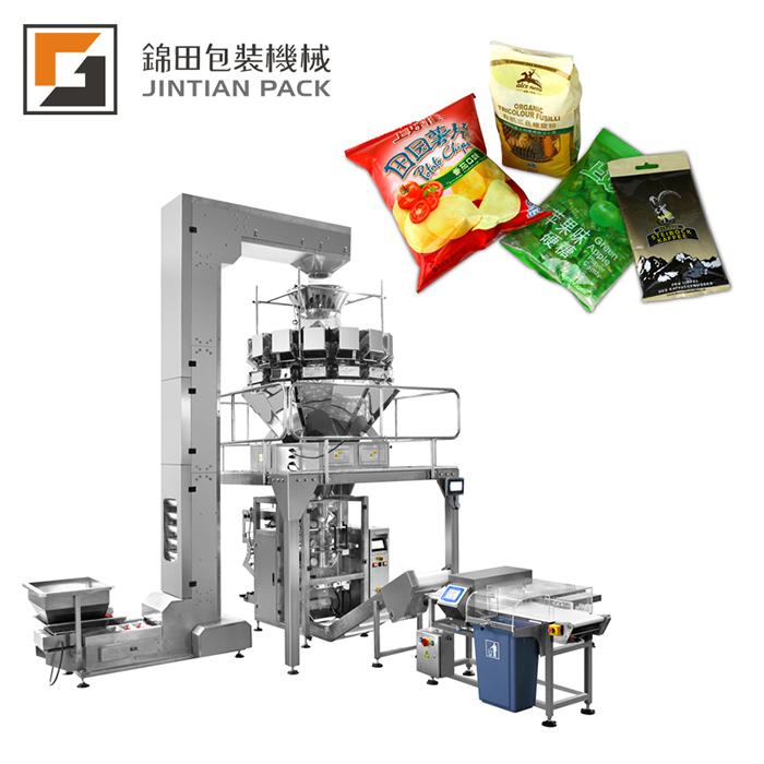 全自動食品顆粒定量包裝機