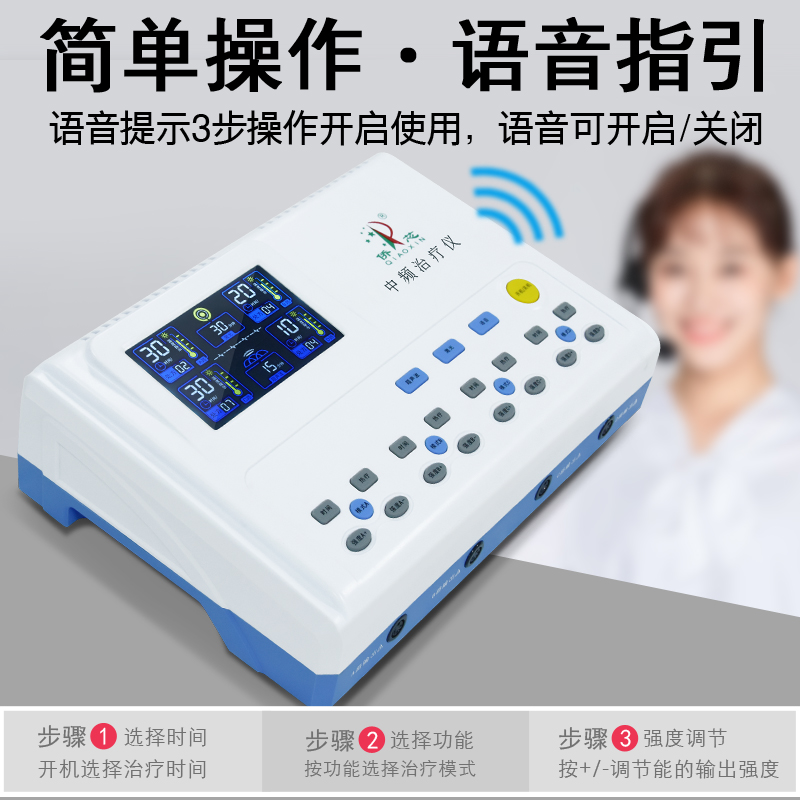 白色硅胶按键QX-238主图3