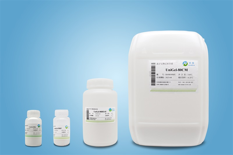 NM90-Agarose HCM HAM復合型離子交換層析介質