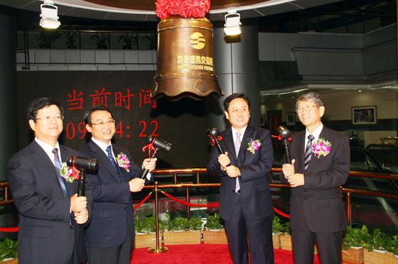 2009年8月神开股份正式登陆深圳A股,董事长顾正(右一)出席上市仪式