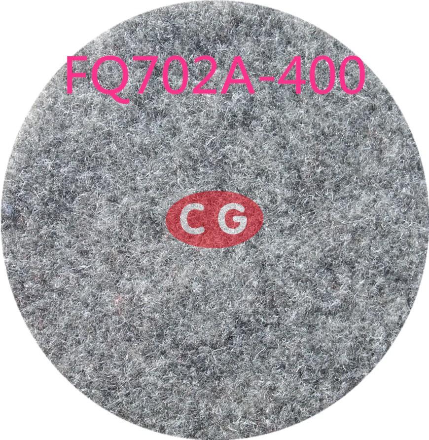起絨地毯(FQ702A-400)