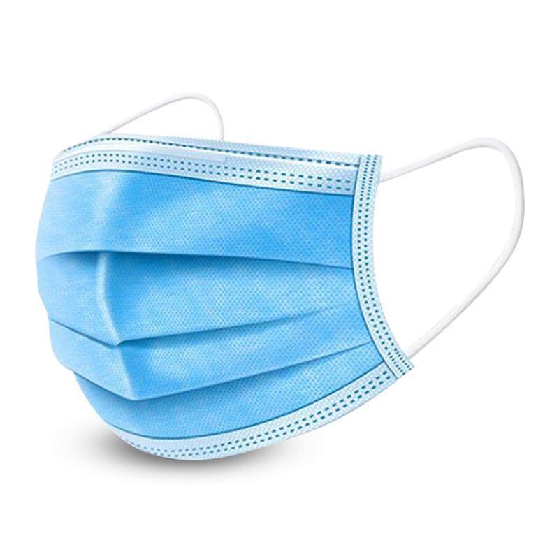 一次性醫用口罩