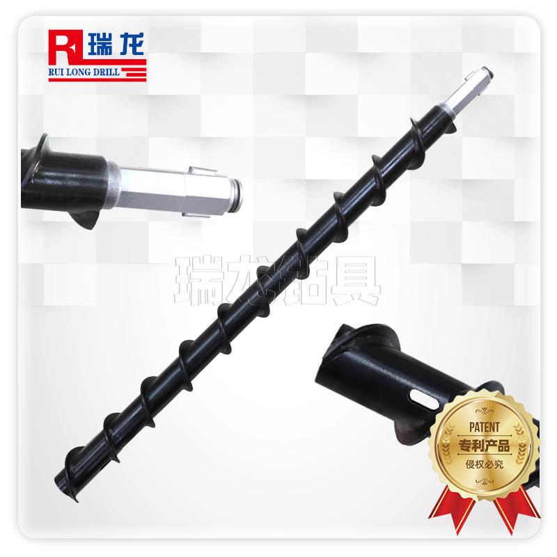 长卡豆通水快接螺旋钻杆 长圆楔型销连接钻杆