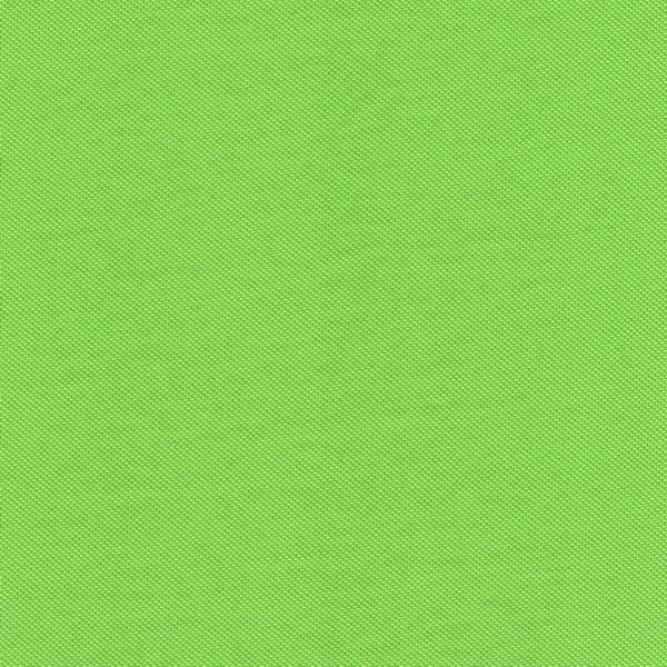 功能纤维百草系列薄荷绿(2943013)