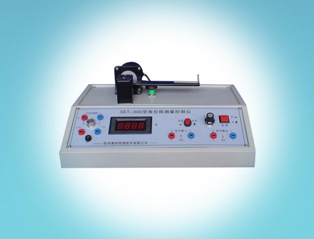 角度/平衡测量与控制系统