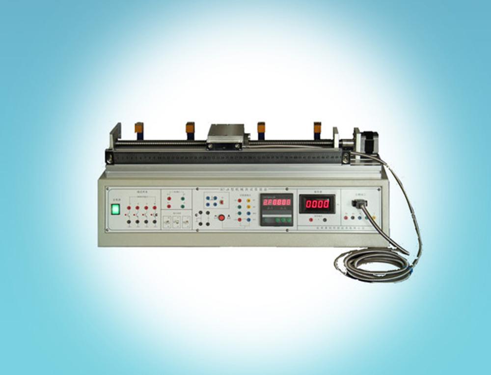 SET-JX型机械(床参数测试试验仪)