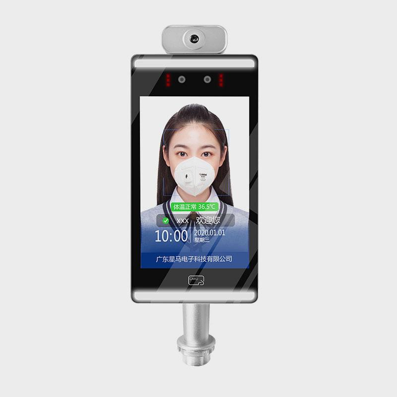 人臉測溫機(2021 8寸款)