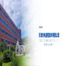 天津光電通信技術有限公司