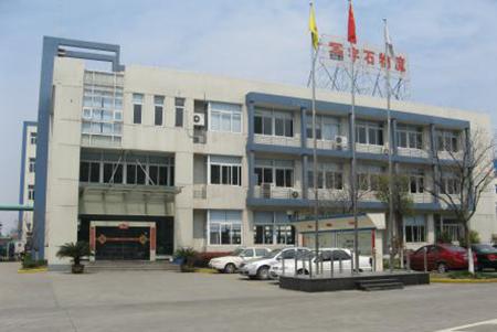 收購成立宇石國際物流有限公司