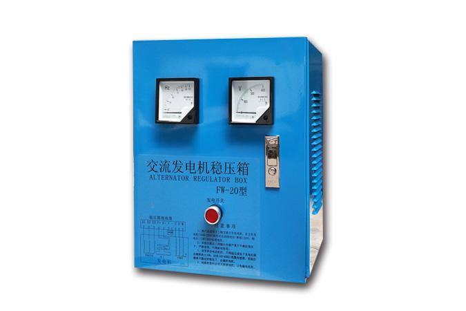 交流發電機穩壓箱(儀表顯示)