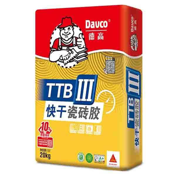 德高TTB III 快干瓷磚膠