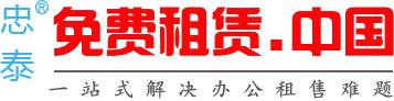 廣州忠泰辦公設備有限公司