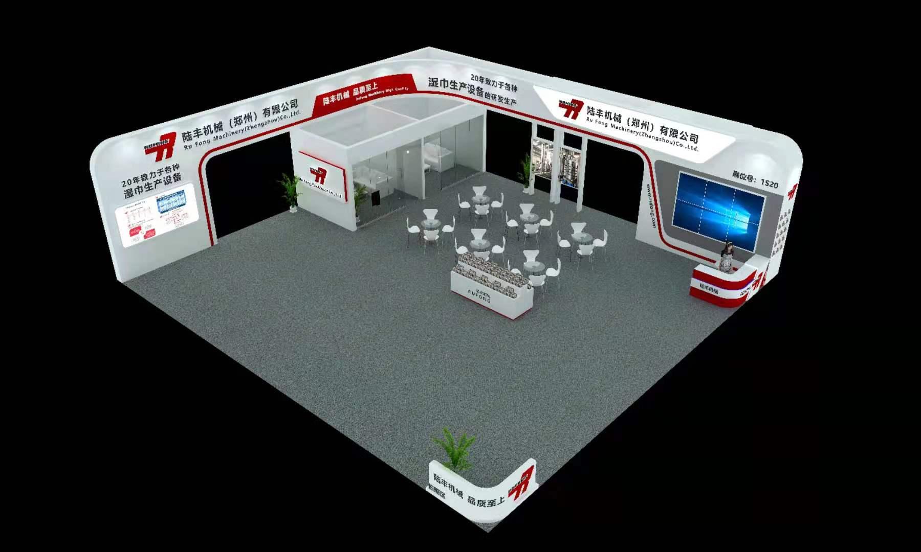 第十九屆上海國際非織造材料展覽會