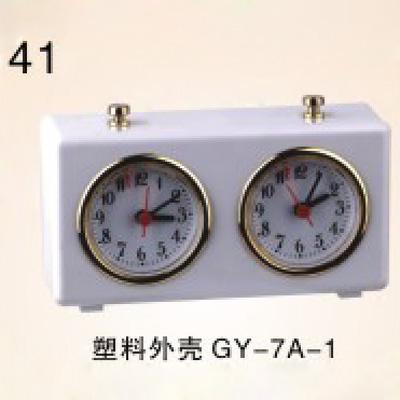 塑料外殼GY-7A- 1機械式國際棋類比賽鐘