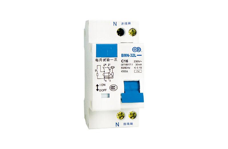 BMN-32L 系列小型漏电断路器、BMN-32LG 系列带过压保护的漏电断路器