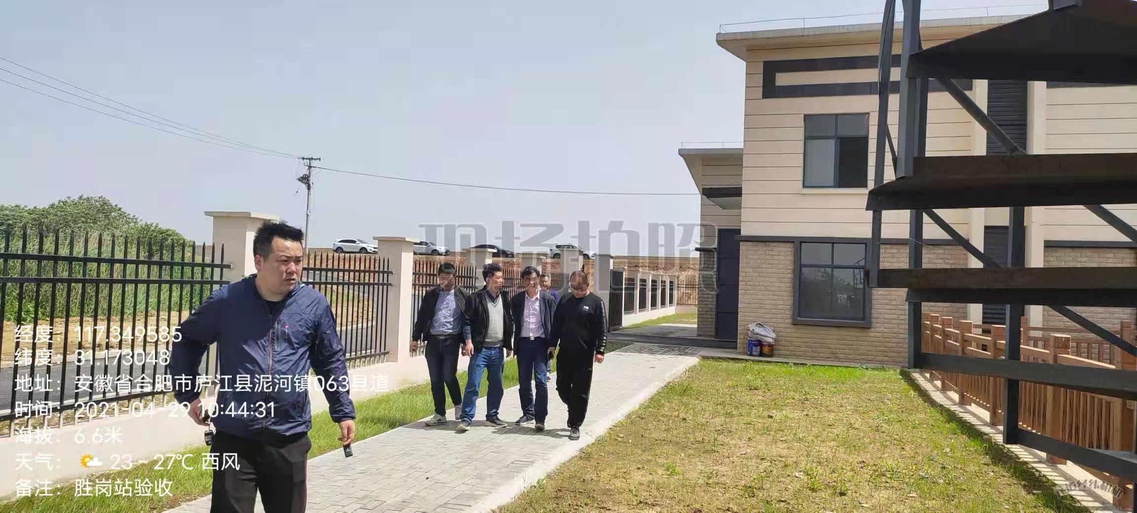 公司開展黃陂湖項目泵站和涵閘等分部工程通過驗收