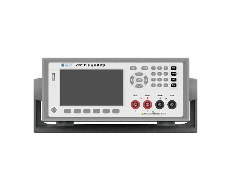ZC2515直流低电阻测试仪
