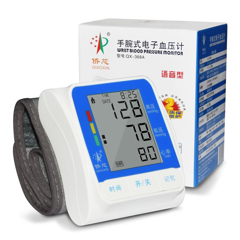 手腕式电子血压计主图1
