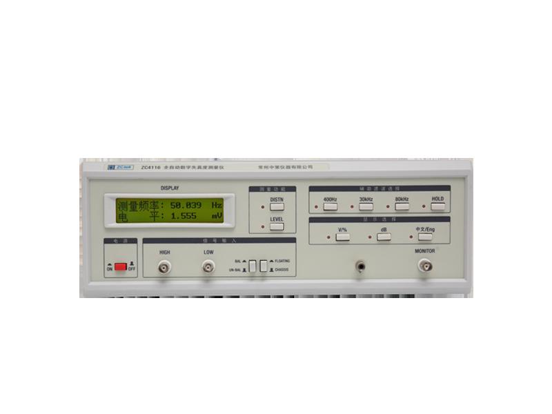 ZC4116数字失真度测试仪