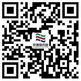 黃河三角洲京博化工研究院有限公司