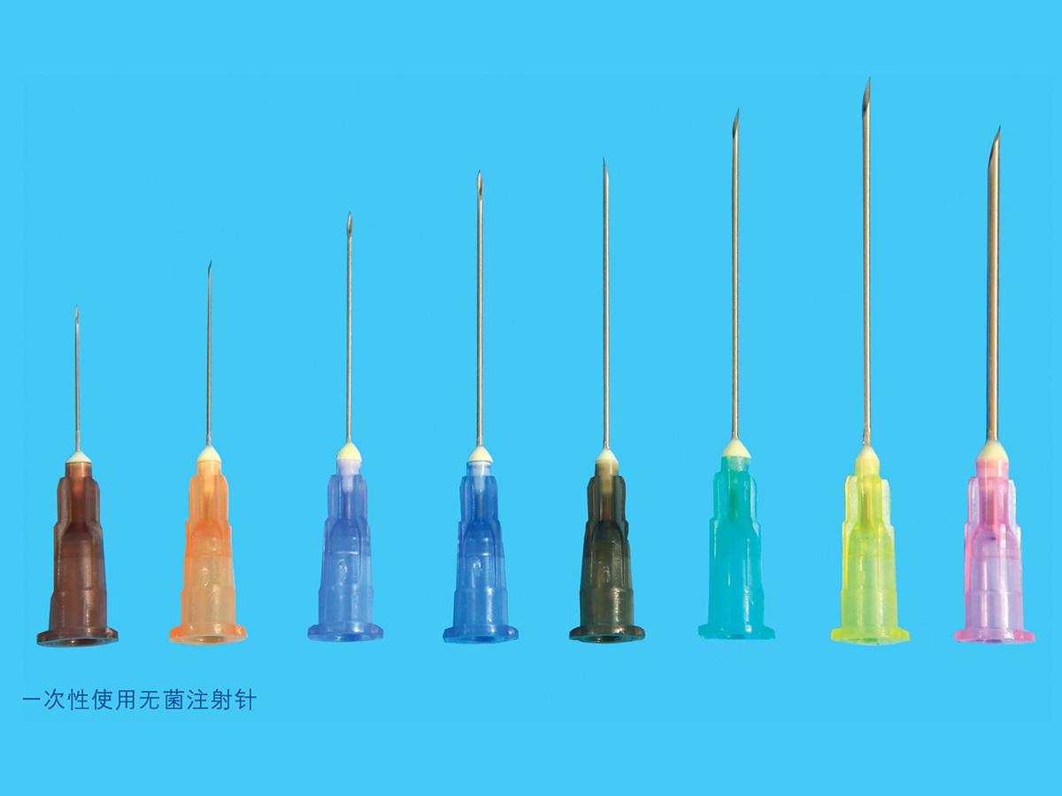 一次性使用無菌注射針