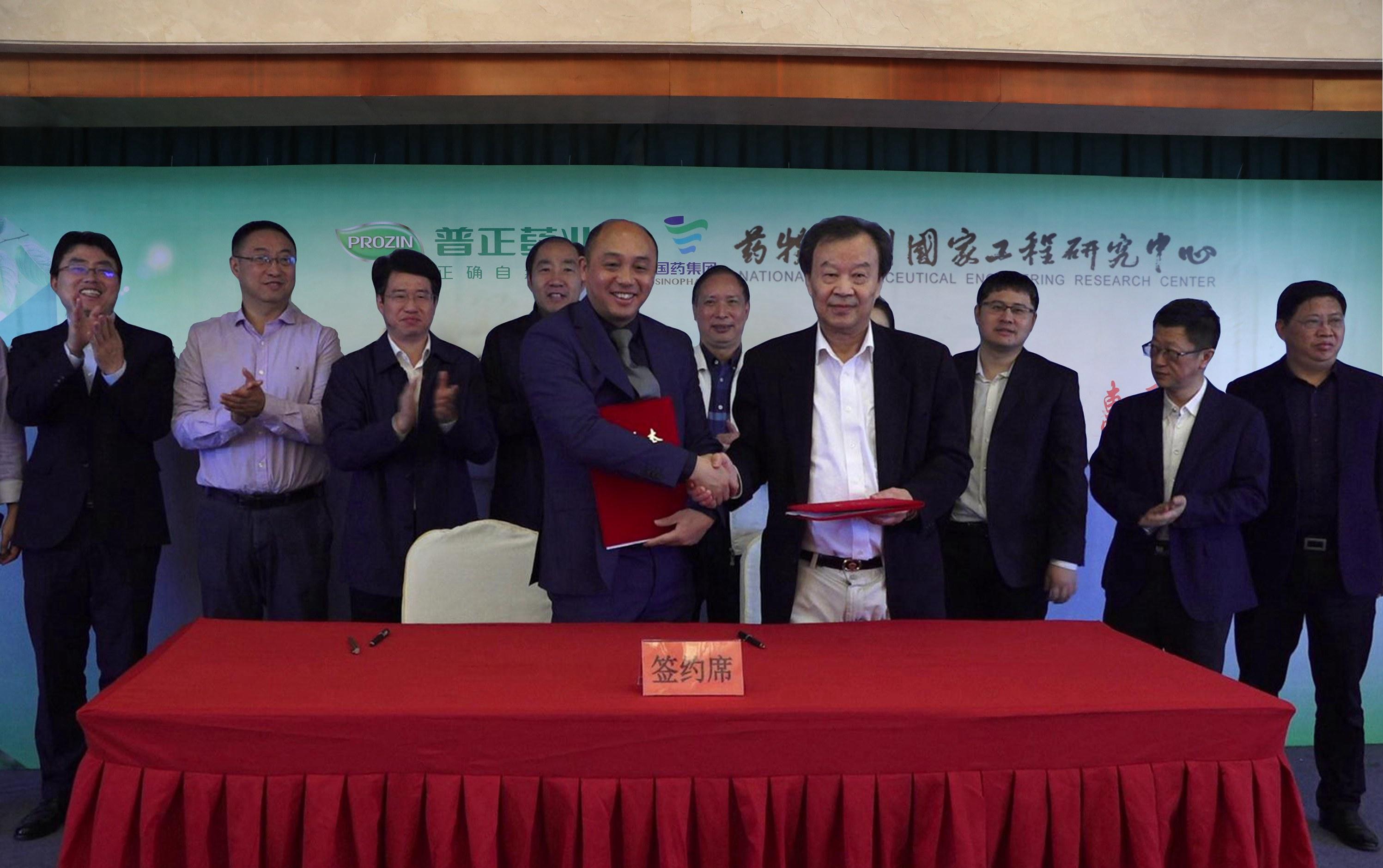 祝贺!江西普正制药股份有限公司新建省级院士工作站通过专家评审