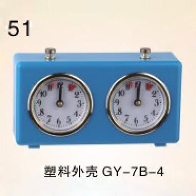 塑料外殼GY-7B- 4機械式國際棋類比賽鐘