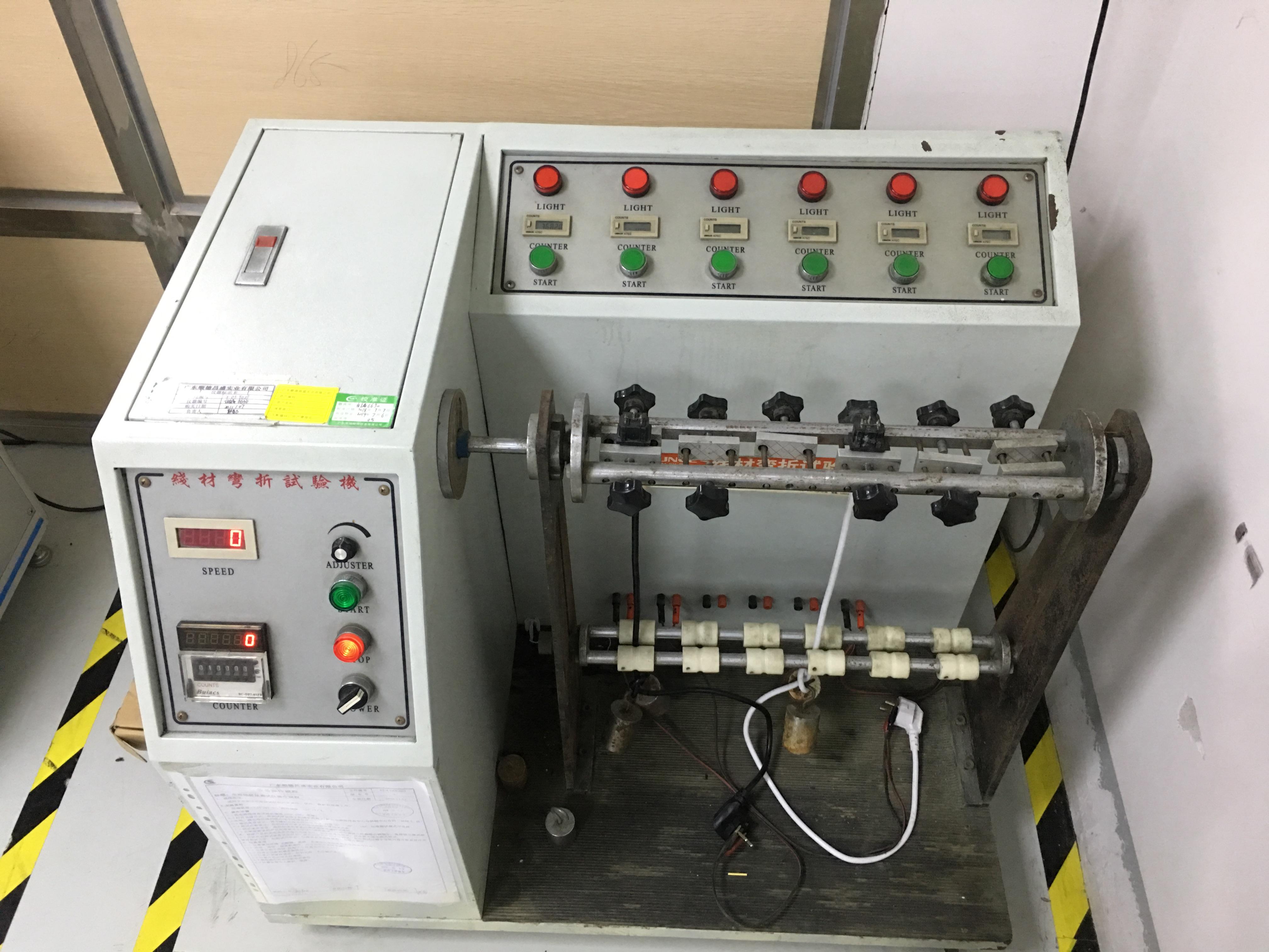 電源線拉力測試儀