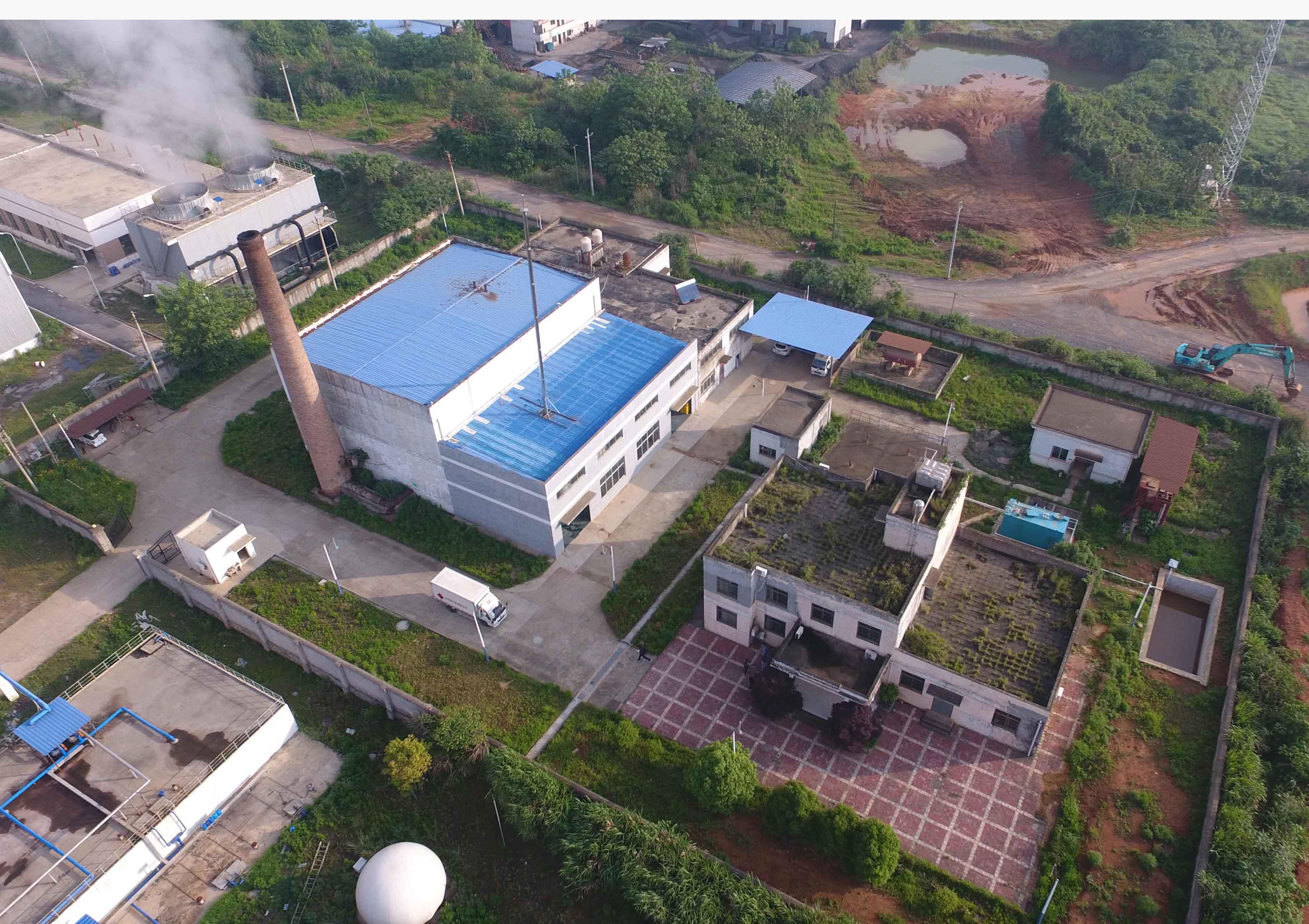鹰潭市医疗废物处置中心