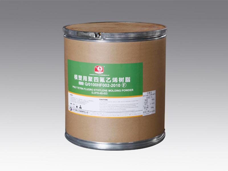 悬浮聚四氟乙烯细颗粒树脂(4S02)