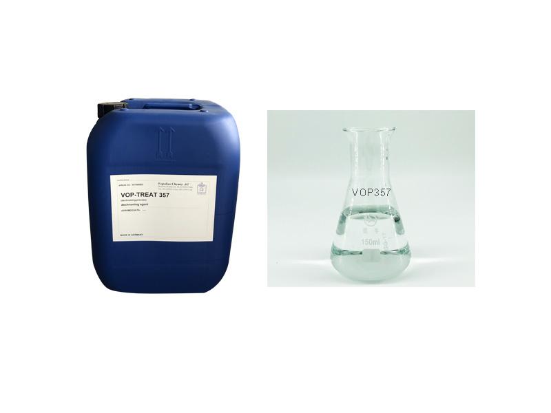 退鉻添加劑VOP357