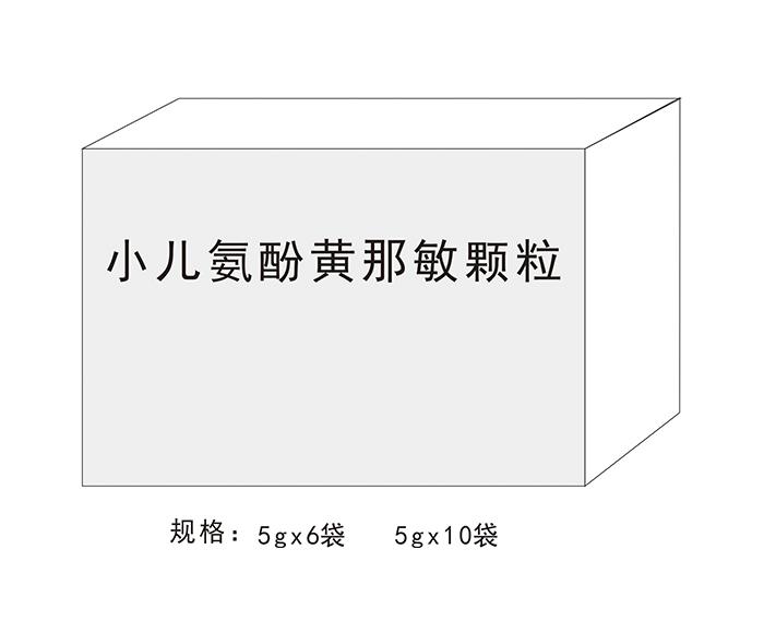 XGT (1)