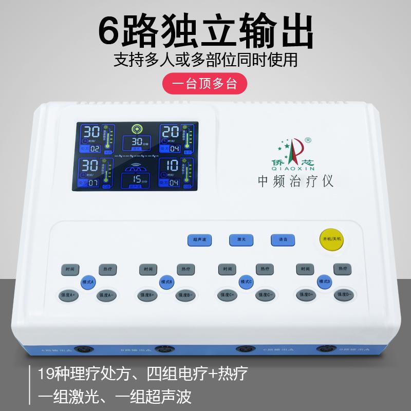 白色硅胶按键QX-238主图2