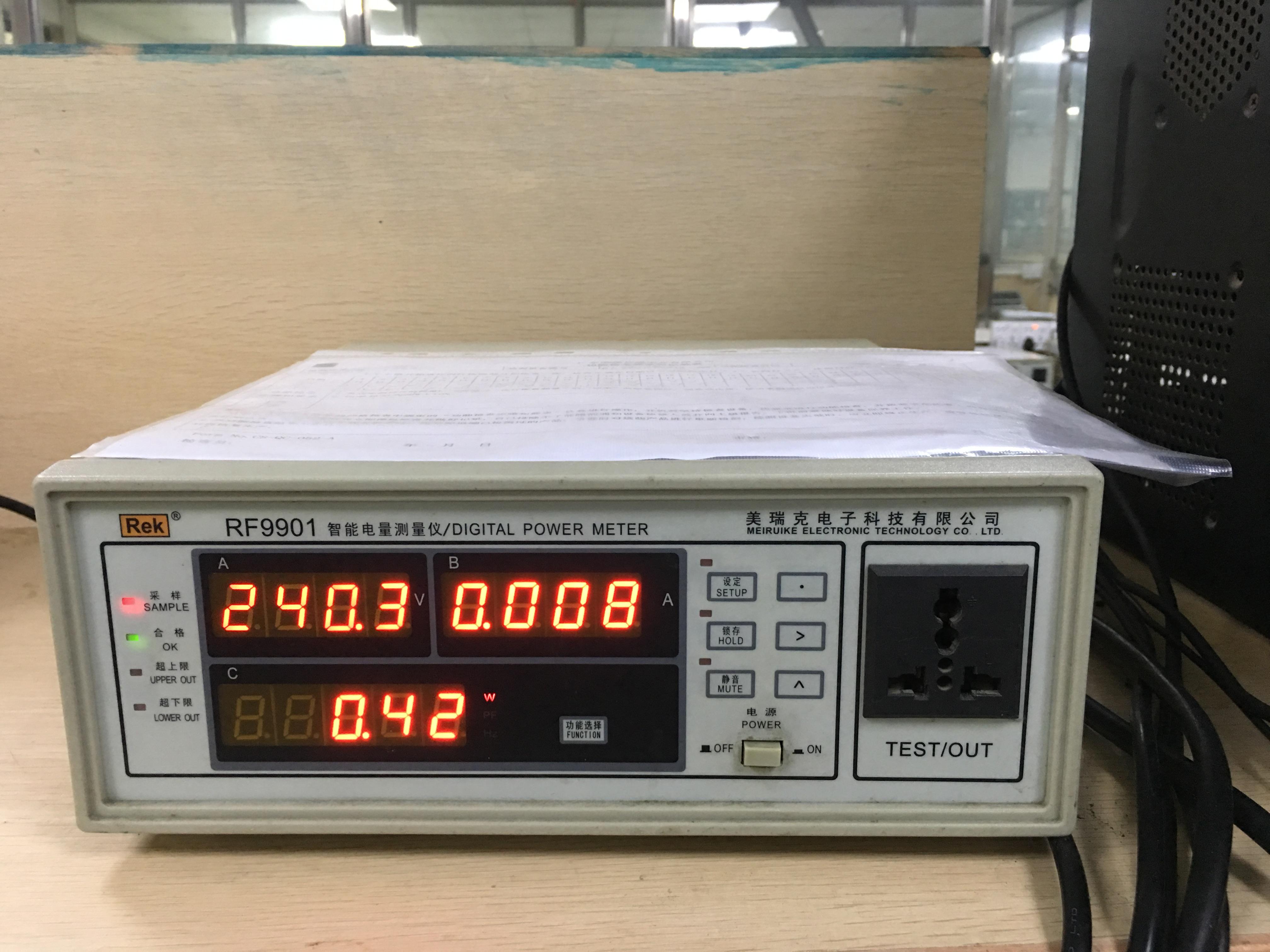 智能電量測量儀