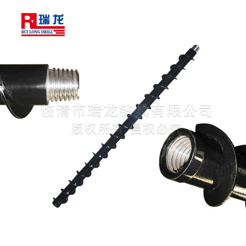 Φ100-60-1500mm地质螺旋钻杆 煤钻杆——瑞龙钻具