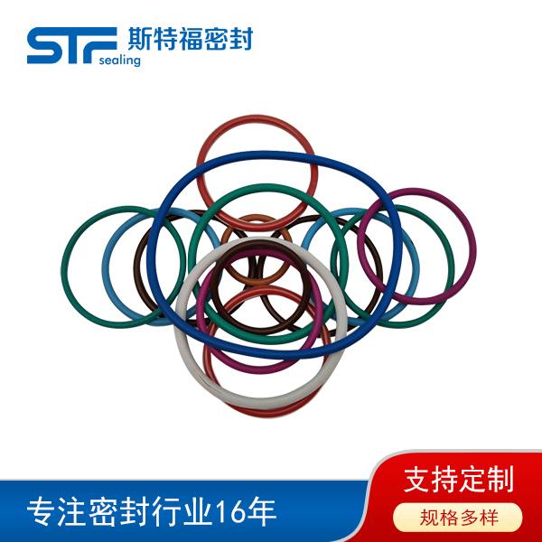橡膠O型圈