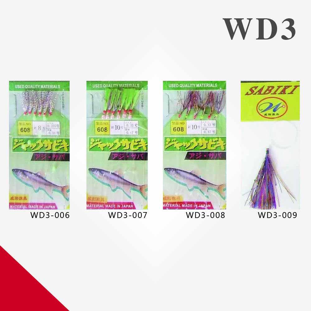 WD3-006、007、008、009