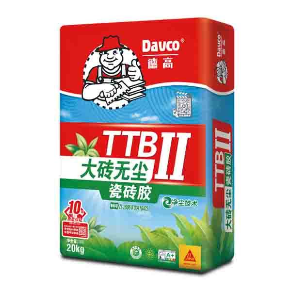 德高TTBⅡ大磚無塵瓷磚膠