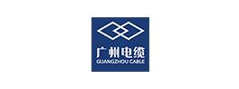 廣州電纜廠有限公司