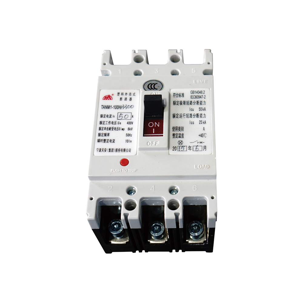TANM1,TANM2低壓塑料外殼斷路器