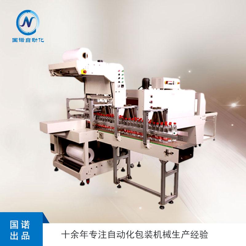 袖口式熱收縮包裝機(L型)